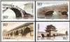 http://www.e-stamps.cn/upload/2012/06/06/2129562509.jpg/190x220_Min
