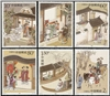 http://www.e-stamps.cn/upload/2012/06/06/2132032255.jpg/190x220_Min