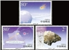http://www.e-stamps.cn/upload/2012/06/06/2132378777.jpg/190x220_Min