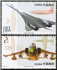 http://www.e-stamps.cn/upload/2012/06/06/2134568059.jpg/190x220_Min