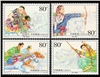 http://www.e-stamps.cn/upload/2012/06/06/2136007827.jpg/190x220_Min