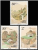 http://www.e-stamps.cn/upload/2012/06/06/2137139439.jpg/190x220_Min