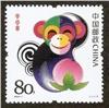http://www.e-stamps.cn/upload/2012/06/06/2145033406.jpg/190x220_Min