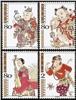 http://www.e-stamps.cn/upload/2012/06/06/2146042702.jpg/190x220_Min