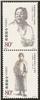 http://www.e-stamps.cn/upload/2012/06/06/2146405907.jpg/190x220_Min