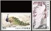 http://www.e-stamps.cn/upload/2012/06/06/2148249152.jpg/190x220_Min