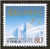 http://www.e-stamps.cn/upload/2012/06/06/2150082942.jpg/190x220_Min