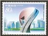 http://www.e-stamps.cn/upload/2012/06/06/2152036261.jpg/190x220_Min