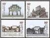 http://www.e-stamps.cn/upload/2012/06/06/2152355980.jpg/190x220_Min