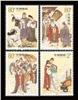 http://www.e-stamps.cn/upload/2012/06/06/2153165914.jpg/190x220_Min