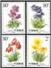 http://www.e-stamps.cn/upload/2012/06/06/2154576303.jpg/190x220_Min