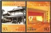 http://www.e-stamps.cn/upload/2012/06/06/2156113536.jpg/190x220_Min