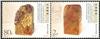 http://www.e-stamps.cn/upload/2012/06/06/2156431932.jpg/190x220_Min