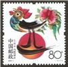 http://www.e-stamps.cn/upload/2012/06/06/2215179767.jpg/190x220_Min