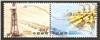 http://www.e-stamps.cn/upload/2012/06/06/2215549160.jpg/190x220_Min