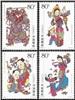 http://www.e-stamps.cn/upload/2012/06/06/2217052737.jpg/190x220_Min