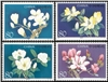 http://www.e-stamps.cn/upload/2012/06/06/2217375237.jpg/190x220_Min