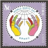 http://www.e-stamps.cn/upload/2012/06/06/2218099920.jpg/190x220_Min