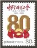 http://www.e-stamps.cn/upload/2012/06/06/2220043612.jpg/190x220_Min