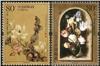 http://www.e-stamps.cn/upload/2012/06/06/2220408506.jpg/190x220_Min