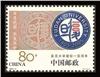 http://www.e-stamps.cn/upload/2012/06/06/2221467274.jpg/190x220_Min