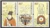 http://www.e-stamps.cn/upload/2012/06/06/2223375888.jpg/190x220_Min