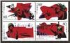 http://www.e-stamps.cn/upload/2012/06/06/2225229134.jpg/190x220_Min