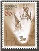 http://www.e-stamps.cn/upload/2012/06/06/2225533165.jpg/190x220_Min