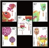 http://www.e-stamps.cn/upload/2012/06/06/2233258721.jpg/190x220_Min