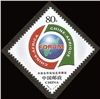 http://www.e-stamps.cn/upload/2012/06/07/1322279898.jpg/190x220_Min