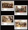http://www.e-stamps.cn/upload/2012/06/07/1325402851.jpg/130x160_Min