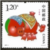 http://www.e-stamps.cn/upload/2012/06/07/1332059609.jpg/190x220_Min