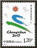 http://www.e-stamps.cn/upload/2012/06/07/1332516504.jpg/190x220_Min