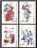http://www.e-stamps.cn/upload/2012/06/07/1334403047.jpg/190x220_Min