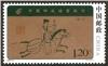 http://www.e-stamps.cn/upload/2012/06/07/1343521090.jpg/190x220_Min