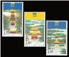 http://www.e-stamps.cn/upload/2012/06/07/1349491187.jpg/190x220_Min