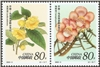http://www.e-stamps.cn/upload/2012/06/08/2249328688.jpg/190x220_Min