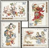 http://www.e-stamps.cn/upload/2012/06/08/2251002902.jpg/190x220_Min