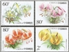 http://www.e-stamps.cn/upload/2012/06/08/2251234522.jpg/190x220_Min
