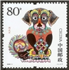 http://www.e-stamps.cn/upload/2012/06/08/2252087082.jpg/190x220_Min