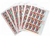 http://www.e-stamps.cn/upload/2012/07/03/1715545196.jpg/190x220_Min