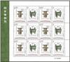 http://www.e-stamps.cn/upload/2012/07/10/1658407101.jpg/190x220_Min