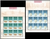 http://www.e-stamps.cn/upload/2012/07/22/2036321364.jpg/190x220_Min