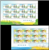 http://www.e-stamps.cn/upload/2012/07/22/2046407923.jpg/190x220_Min