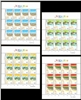 http://www.e-stamps.cn/upload/2012/07/22/2050164881.jpg/190x220_Min