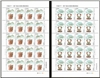 http://www.e-stamps.cn/upload/2012/07/22/2052337748.jpg/190x220_Min