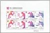 http://www.e-stamps.cn/upload/2012/07/27/1740196390.jpg/190x220_Min