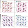 http://www.e-stamps.cn/upload/2012/07/29/2030208240.jpg/190x220_Min