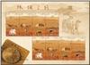 http://www.e-stamps.cn/upload/2012/07/31/2353395809.jpg/190x220_Min