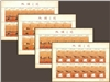 http://www.e-stamps.cn/upload/2012/08/02/1718129702.jpg/190x220_Min
